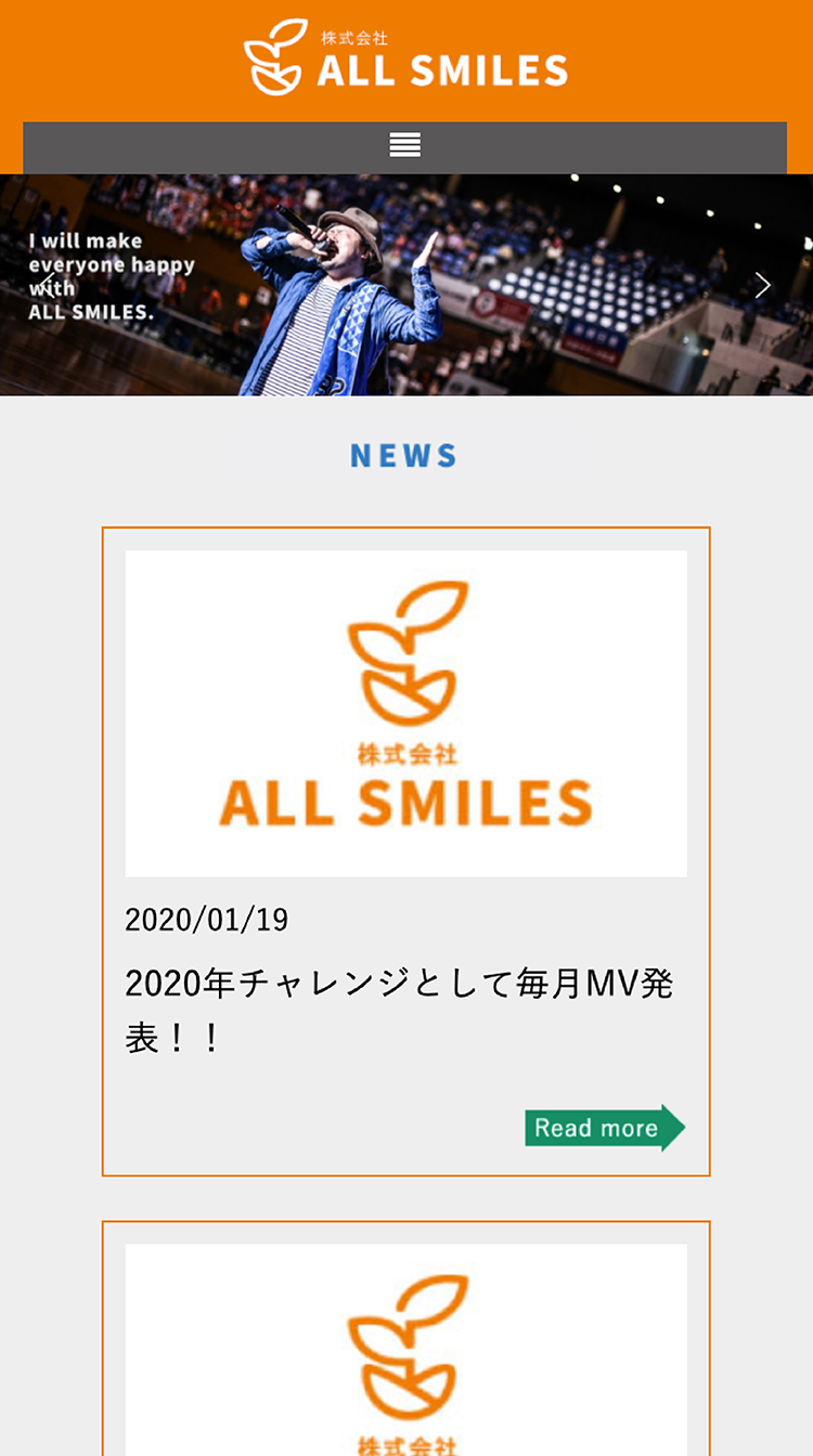 株式会社ALL SMILES