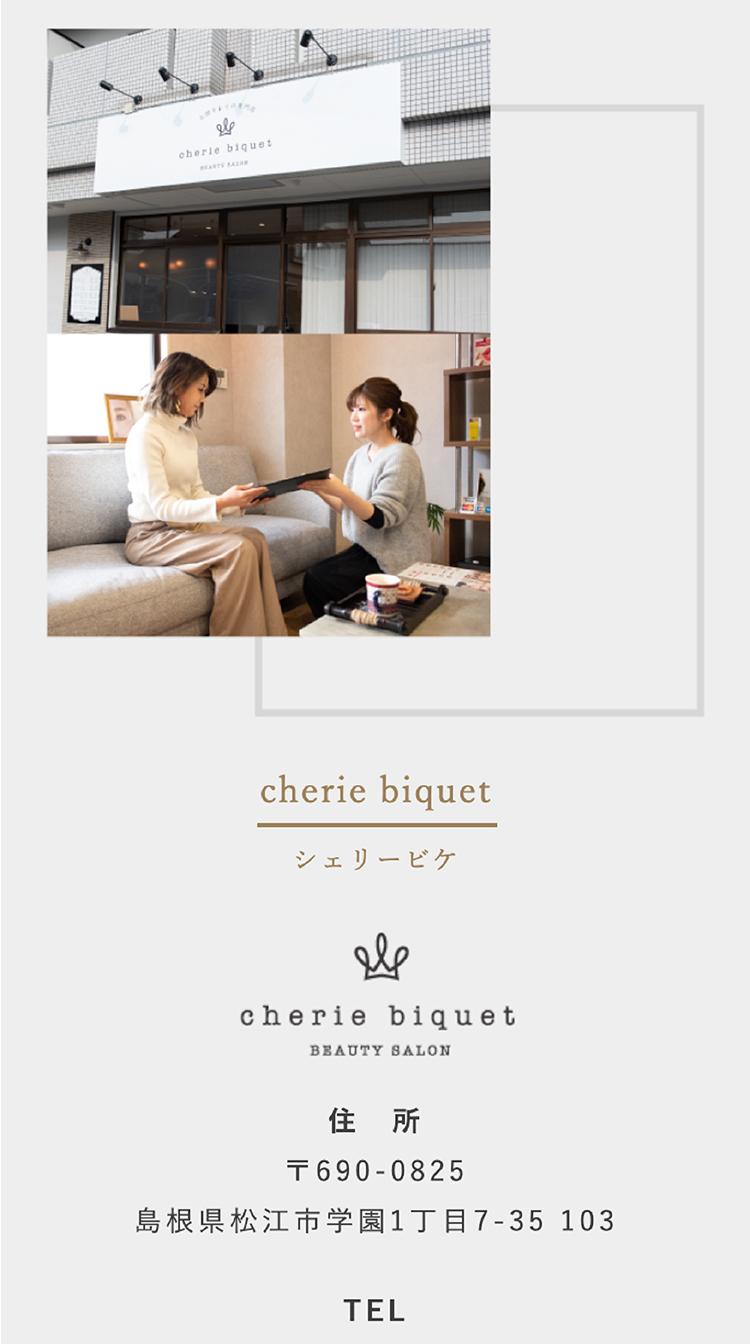 cherie-biquet