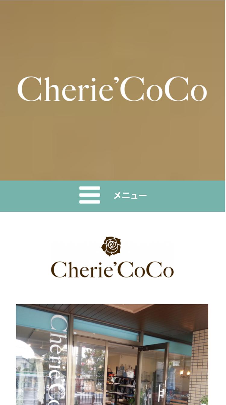 Cherie'CoCo