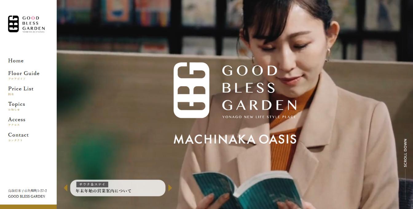 株式会社ジョイアーバン / GOOD BLESS GARDEN