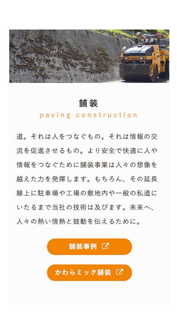 今井産業株式会社