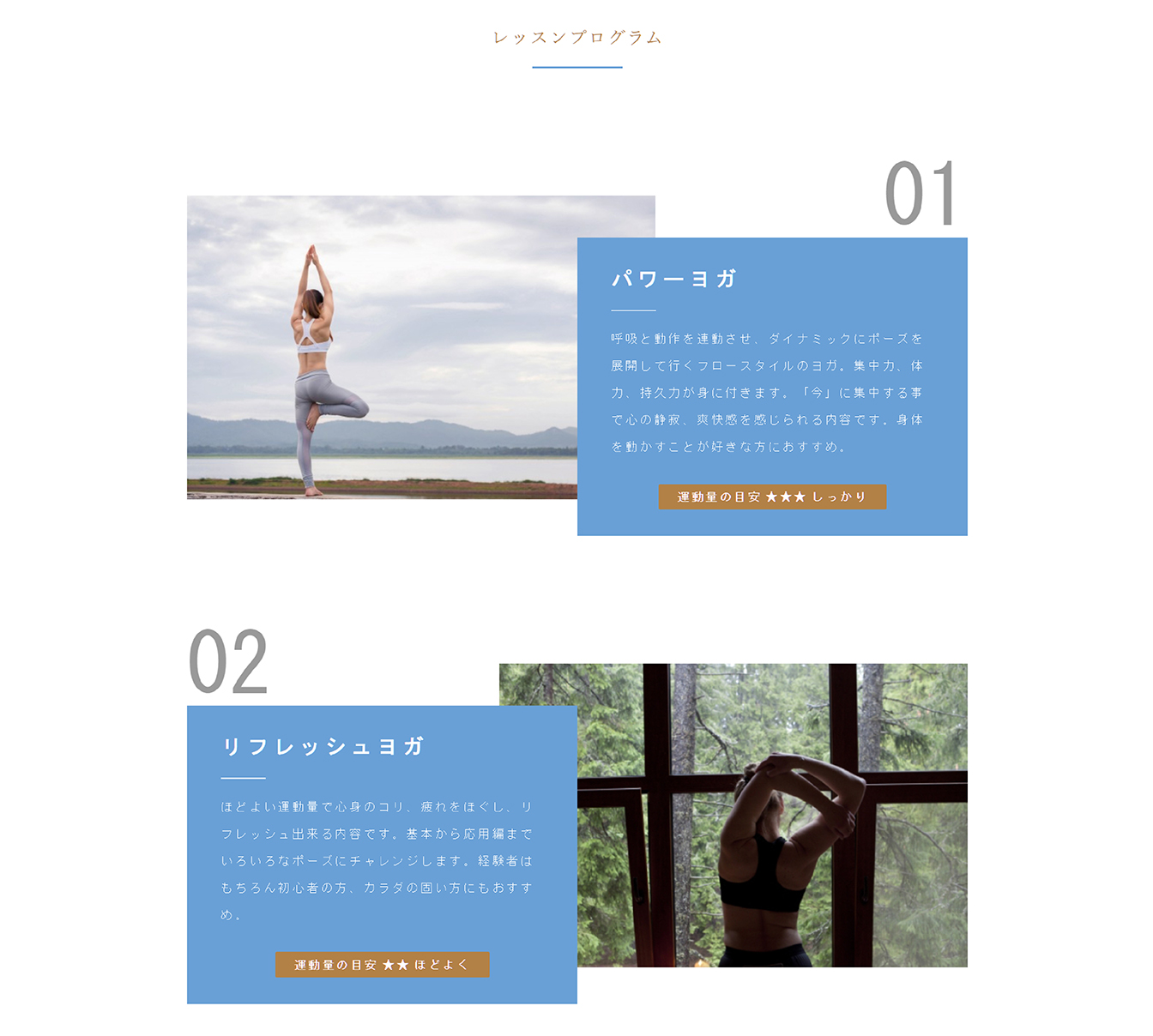 yoga studio indigo