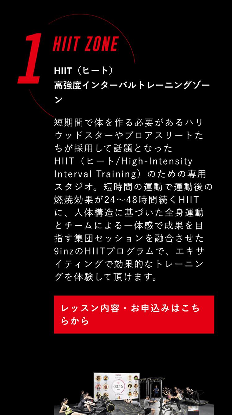 株式会社ジョイアーバン / 9inz