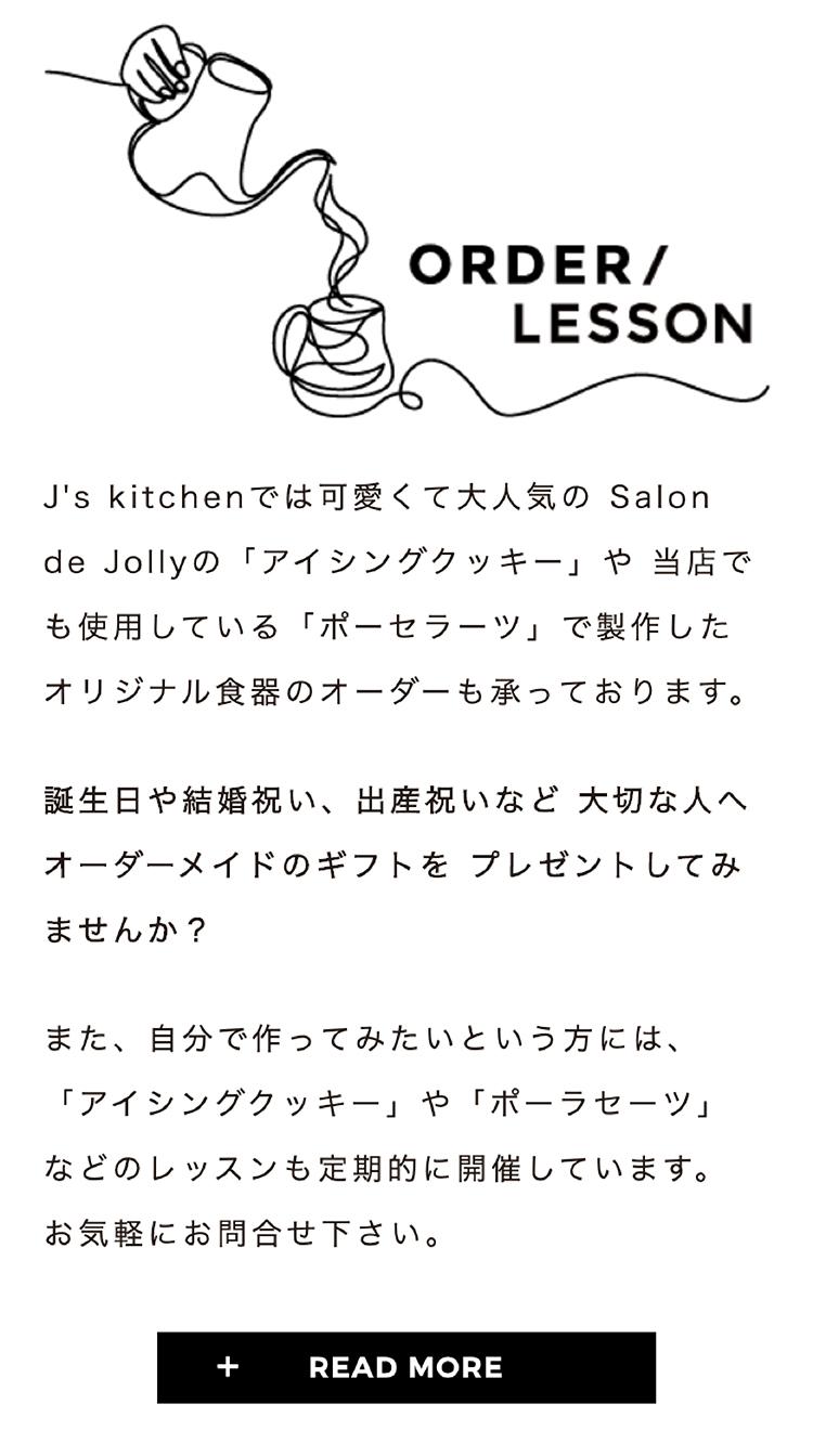 J's kitchen
