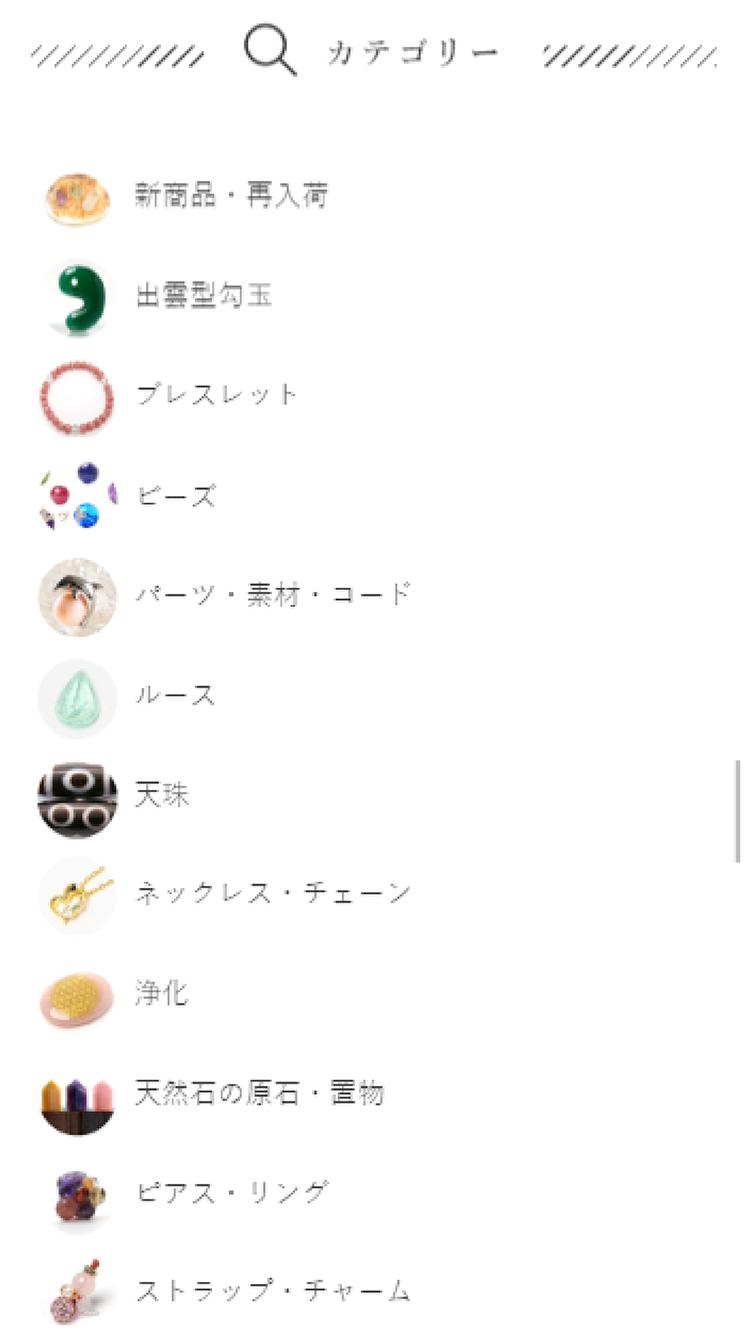 株式会社めのや / ANAHITA STYLE