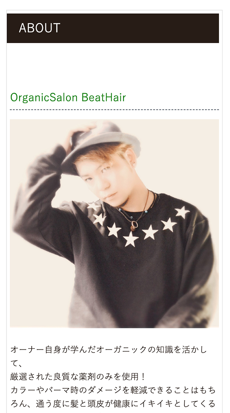 OrganicSalon BeatHair
