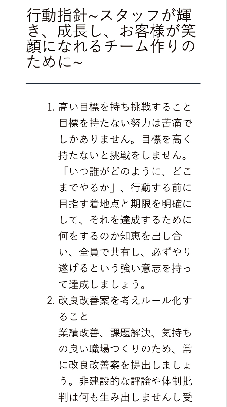 株式会社RC・クリエイティブグループ