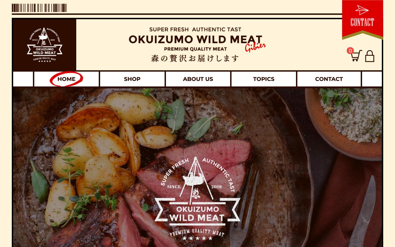 株式会社O.R.C / 奥出雲食肉