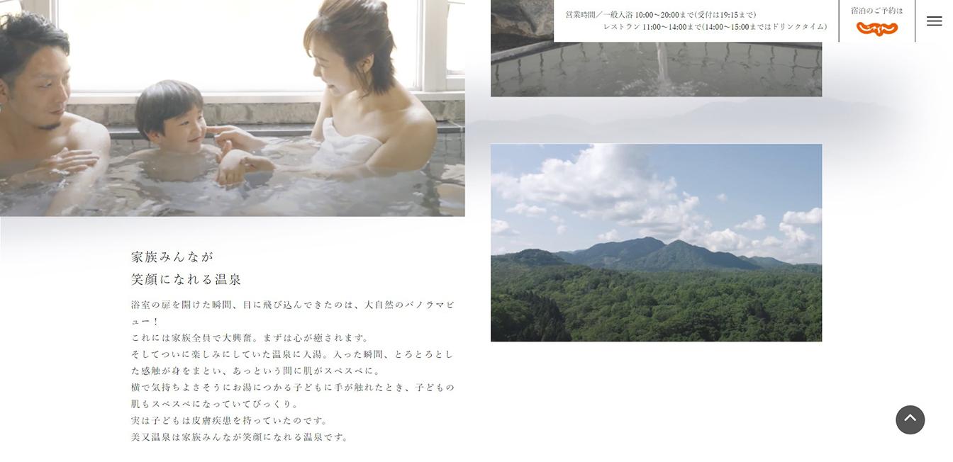 西日本トータルサービス株式会社